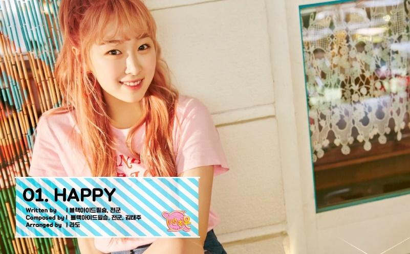 WJSN-HAPPY-03.jpg