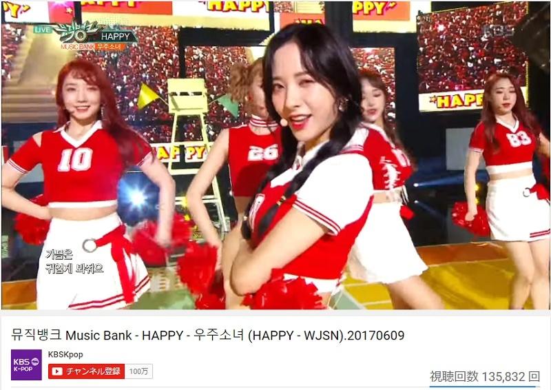 WJSN-HAPPY-50.jpg