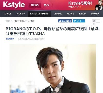 bigbangtop-01.jpg