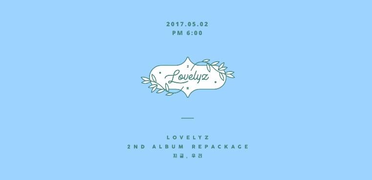 lovelyz-0917.jpg