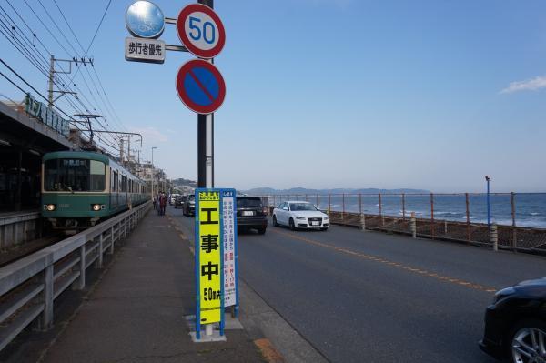 2017-04-29 江ノ電1001F 藤沢行き1
