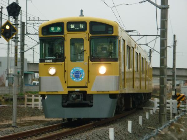 2013-12-27 西武9105F 準急飯能行き