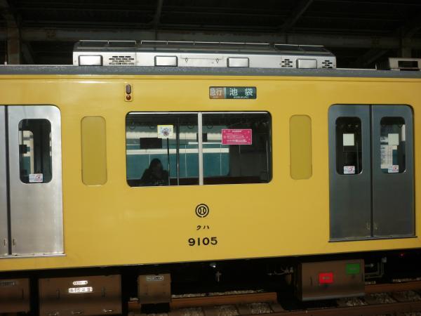 2014-02-22 西武9105F 側面写真