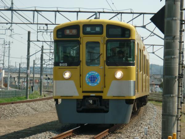 2014-03-28 西武9105F 急行飯能行き 2133レ