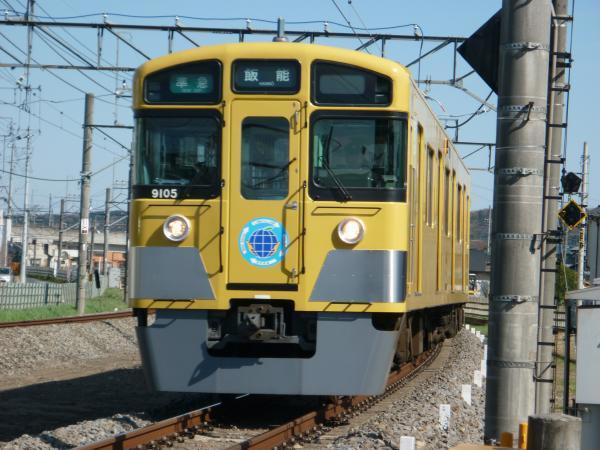 2014-03-31 西武9105F 準急飯能行き 4137レ