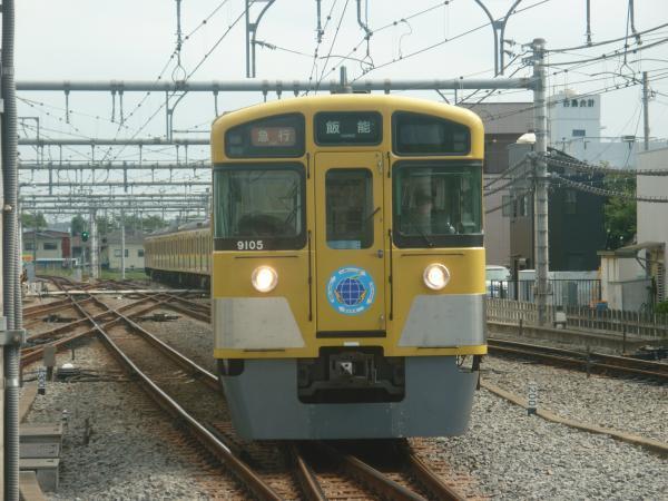 2014-09-27 西武9105F 急行飯能行き1 2121レ
