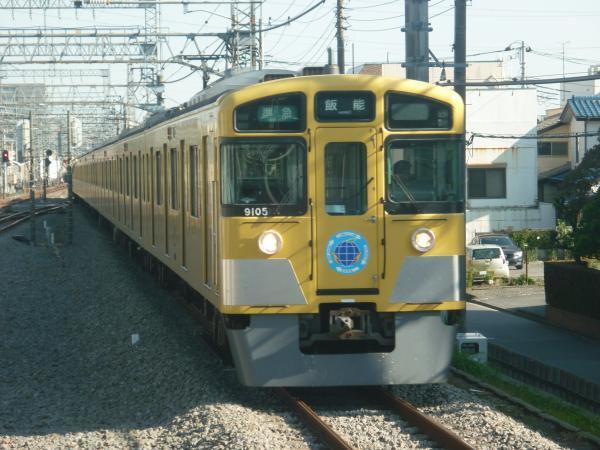 2014-10-19 西武9105F 準急飯能行き 4131レ