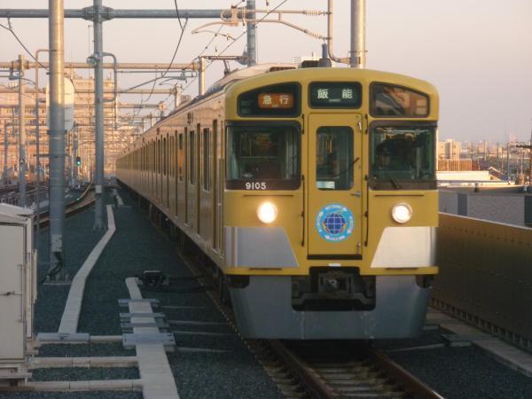 2014-11-22 西武9105F 急行飯能行き 2149レ