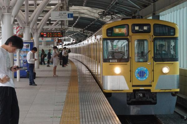 2016-09-26 西武9105F 急行飯能行き1 2129レ