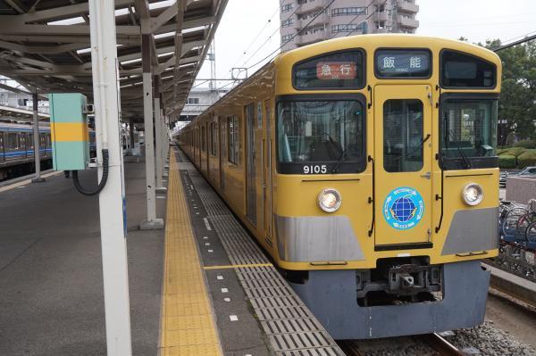 2016-09-26 西武9105F 急行飯能行き2 2129レ