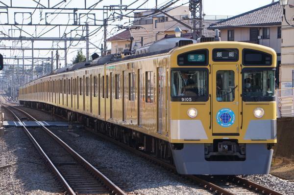 2016-11-03 西武9105F 準急飯能行き 4121レ