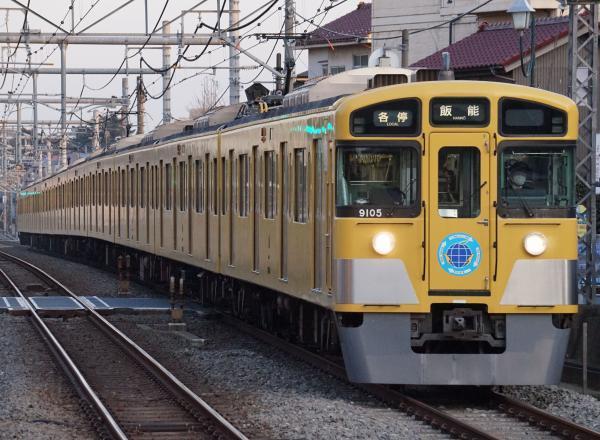 2017-01-28 西武9105F 各停飯能行き 4139レ(種別変更)
