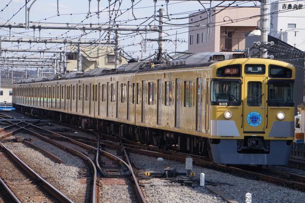 2017-03-11 西武9105F 急行池袋行き 2135レ