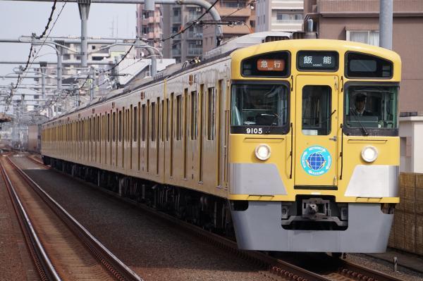 2017-03-18 西武9105F 急行飯能行き 2137レ