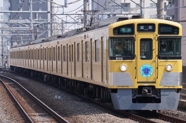 2017-03-19 西武9102F 準急飯能行き 4127レ