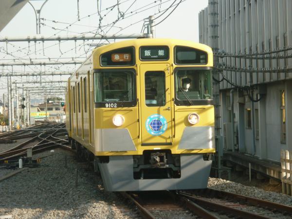 2014-02-01 西武9102F 急行飯能行き
