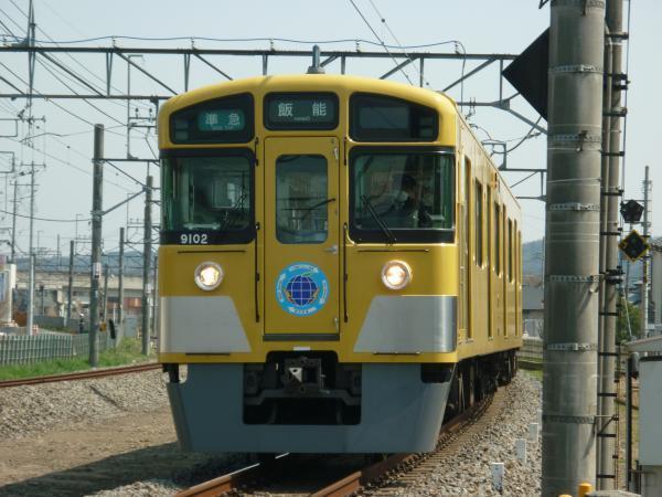 2014-03-28 西武9102F 準急飯能行き 4129レ