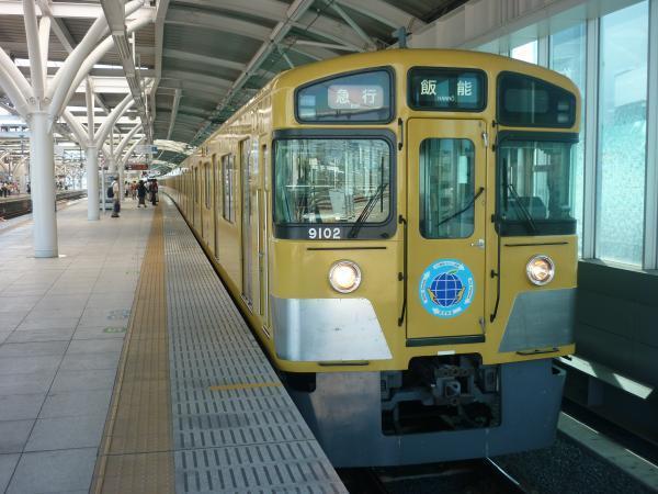 2014-08-06 西武9102F 急行飯能行き1 2127レ