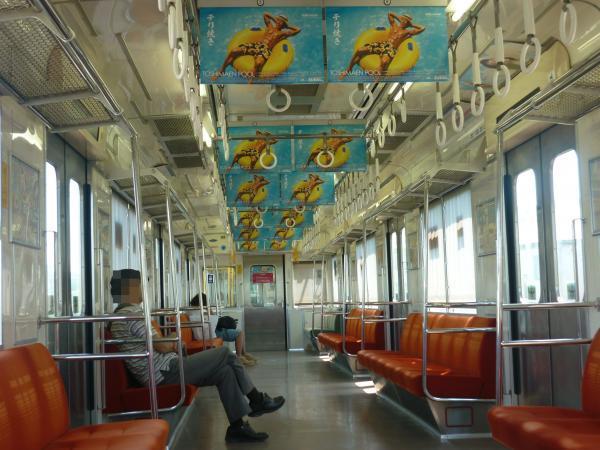 2014-08-06 西武9102F 車内