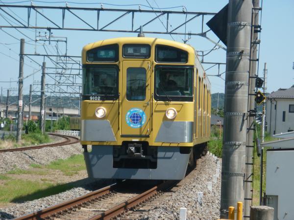 2014-08-06 西武9102F 準急飯能行き 4131レ