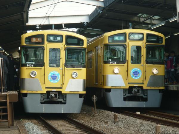 2014-11-03 西武9102F 9104F