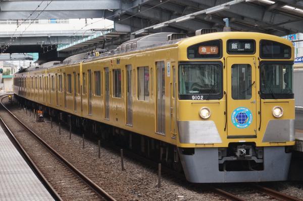 2016-09-25 西武9102F 急行飯能行き 2135レ