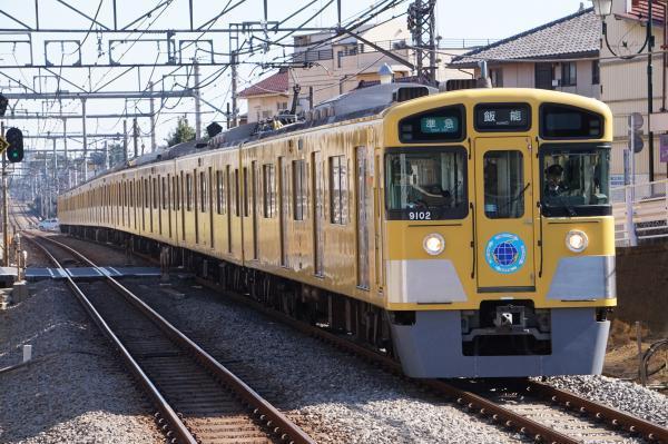 2016-11-03 西武9102F 準急飯能行き 4123レ