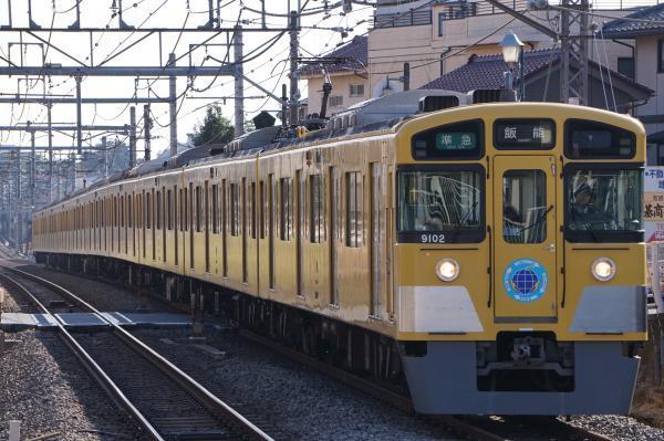 2016-11-03 西武9102F 準急飯能行き 4351レ