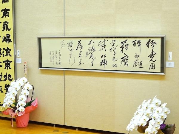 青硯展01