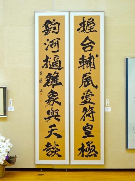 青硯展02