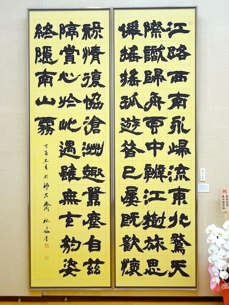 青硯展03