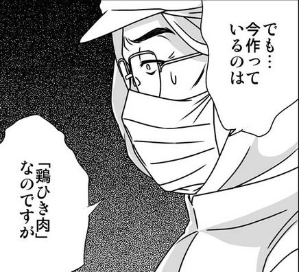 ミートホープ宣伝_02