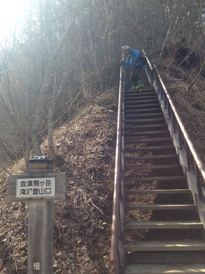 17050409会津駒ヶ岳