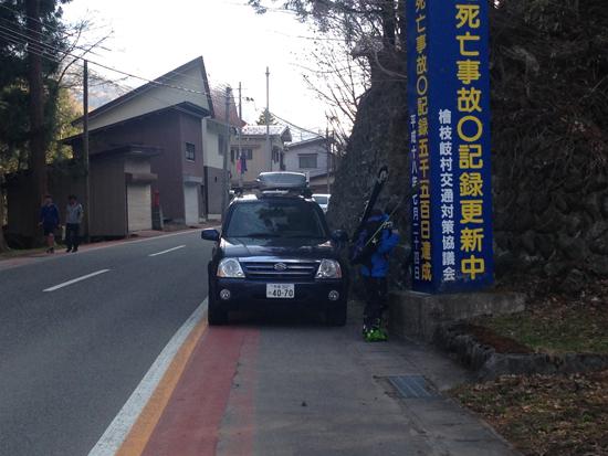 17050410会津駒ヶ岳
