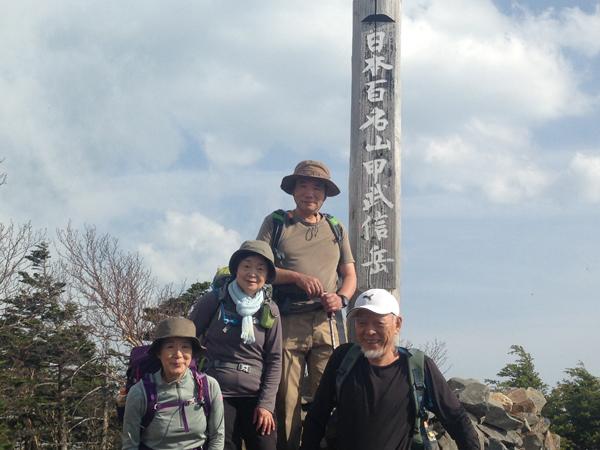 17053011甲武信ヶ岳