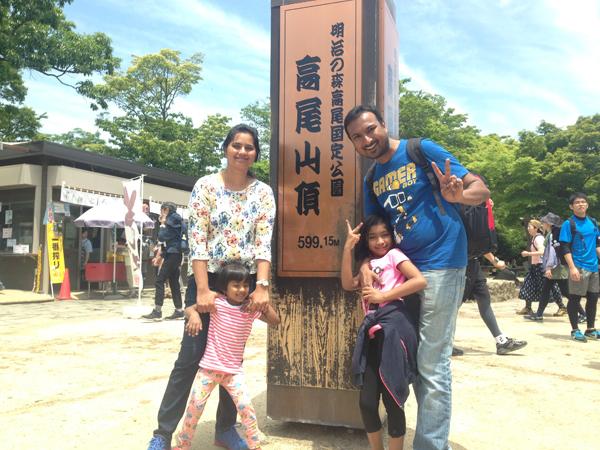 17060304高尾山