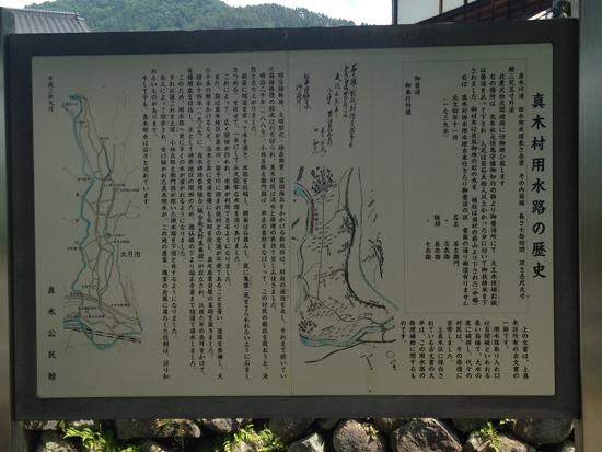 17060601花咲山