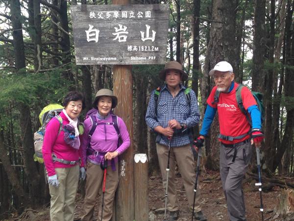 17061111雲取山