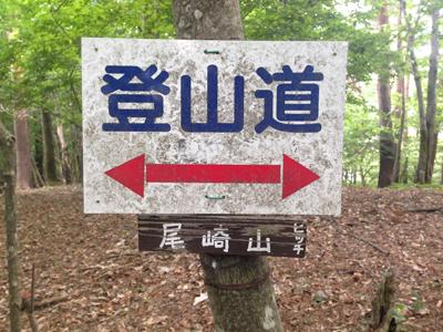 17061510文台山
