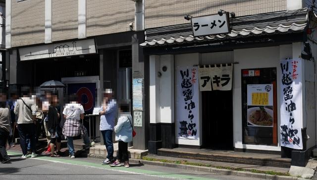 2017-05-02 アキラ 002
