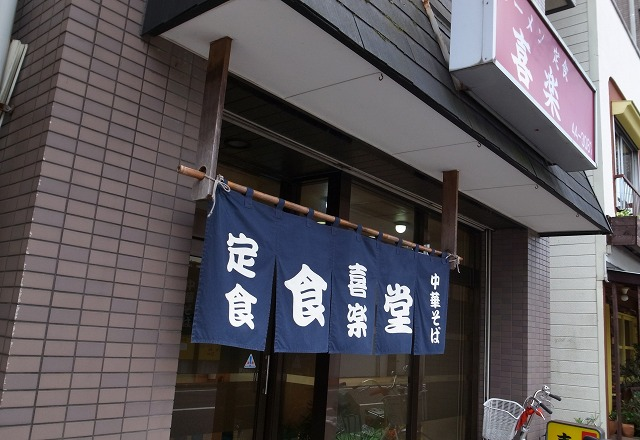 2016-06-12 喜楽 001