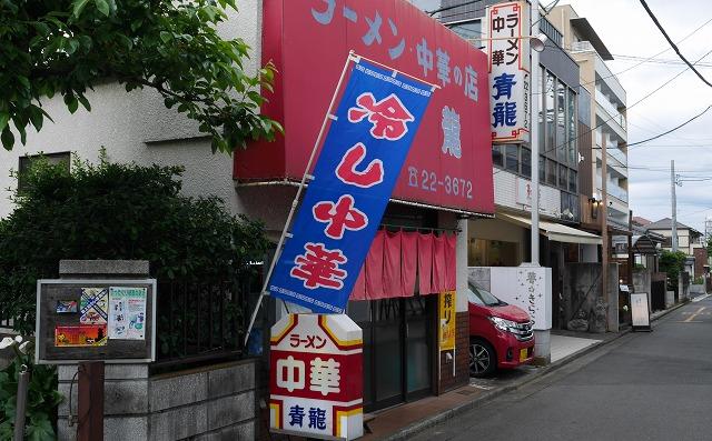 2017-05-14 青龍 001