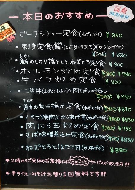 2017-05-26 えのもと食堂 002のコピー