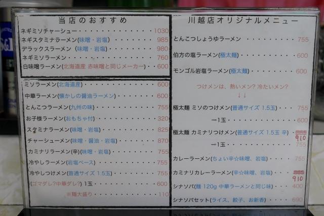 2017-06-21 あじ平 002