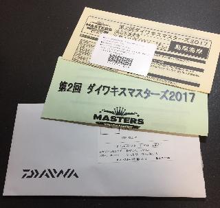 20170605120617124.jpg