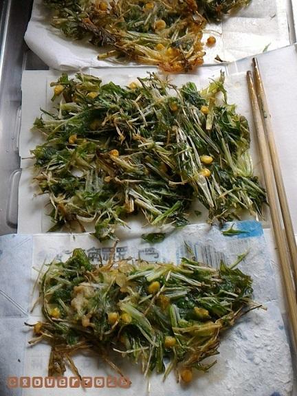 20170627_123536_水菜のかき揚げ