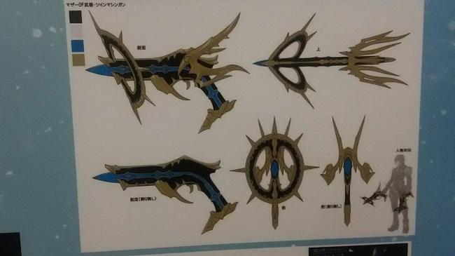 アストラ武器