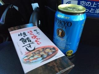 やまやの博多めんたい焼き鯖ずし+ビール