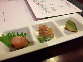 前菜3品 (博多明太子・サメ軟骨の梅肉和え・アボガドの刺身)