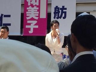蓮舫さんの演説
